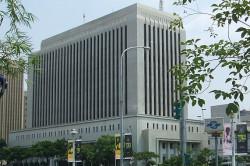 Центральный банк Китайской Республики