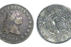 Самая дорогая монета