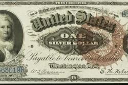 Рисунок 3. 1 доллар 1886 года