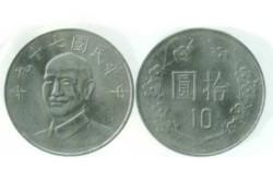 Монета номиналом десять тайваньских долларов