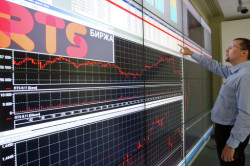 Понижение котировок на фондовой бирже