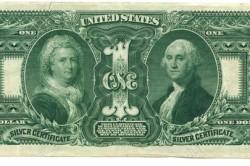 Рисунок 5. Портрет Марьты Вашингтон на купюре в 1 доллар 1896 года
