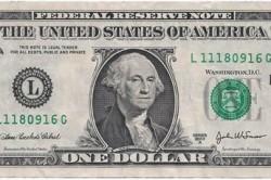 1 доллар США сегодня