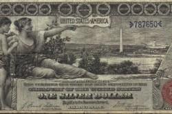 Рисунок 4. Портрет Джорджа на купюре в 1 доллар 1896 года