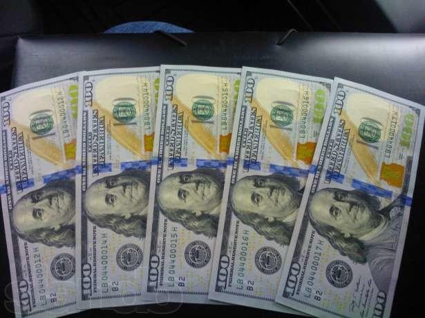 Синие 100 долларов