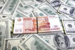 Стоимость доллара