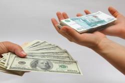 Соотношение доллара к рублю