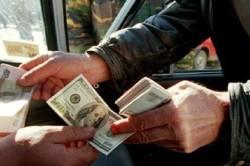 Покупка долларов у валютчиков