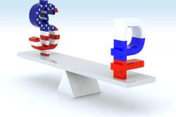 Попеременное падение и рост курса рубля и доллара
