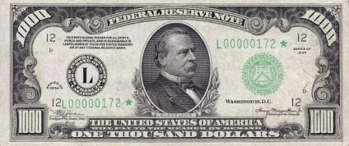 взять 500000в кредит