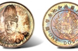 Китайский Республиканский доллар 1914 года