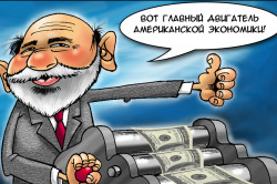 Экономика США и доллары