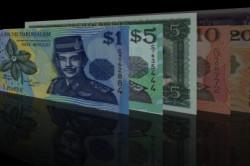 Брунейские доллары