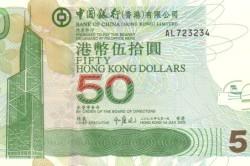 Купюра номиналом в 50 HKD