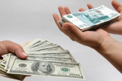 Курс валюты
