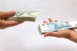 Отношение рубля к доллару