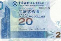 Купюра номиналом в 20 HKD