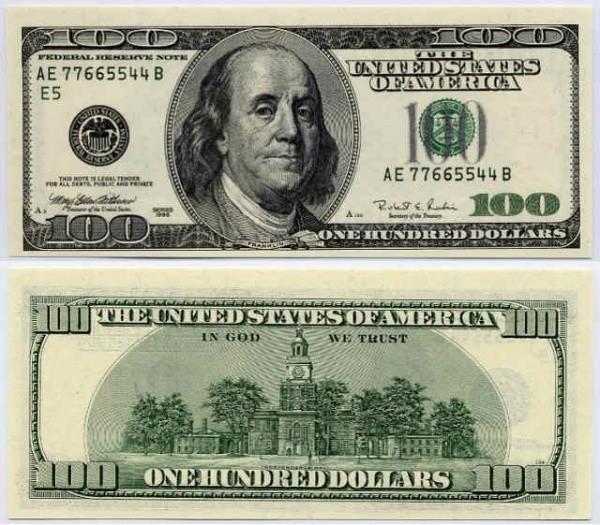 Купюры доллара США: интересные сведения