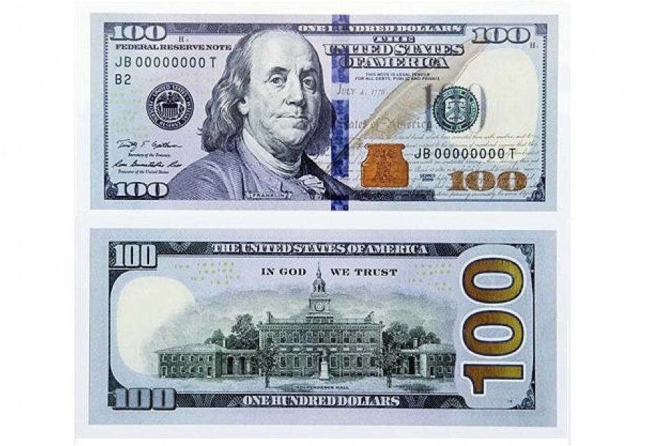 Новые сто долларов