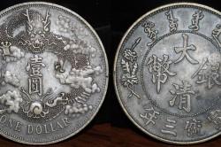 Китайские монеты