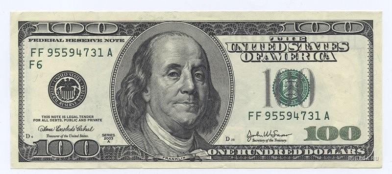 Современная купюра в 100 долларов