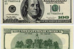 Ярко-зеленая краска на оборотной стороне долларов