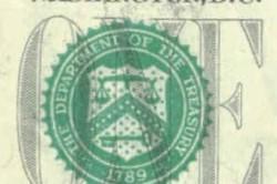 Печать казначейства
