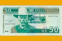 Доллары Намибии