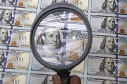 Защита долларов от подделки
