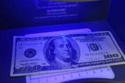 Доллар в ультрафиолете