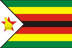 Государственный флаг республики Зимбабве