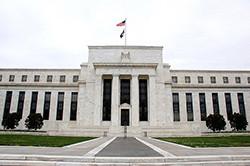 Здание Федеральной резервной службы США