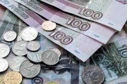 Валюта России