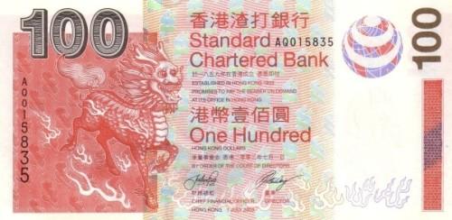 Купюра Гонконга