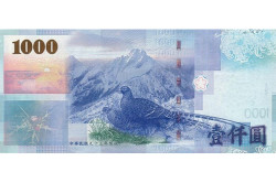 Купюра тысячи тайваньских долларов