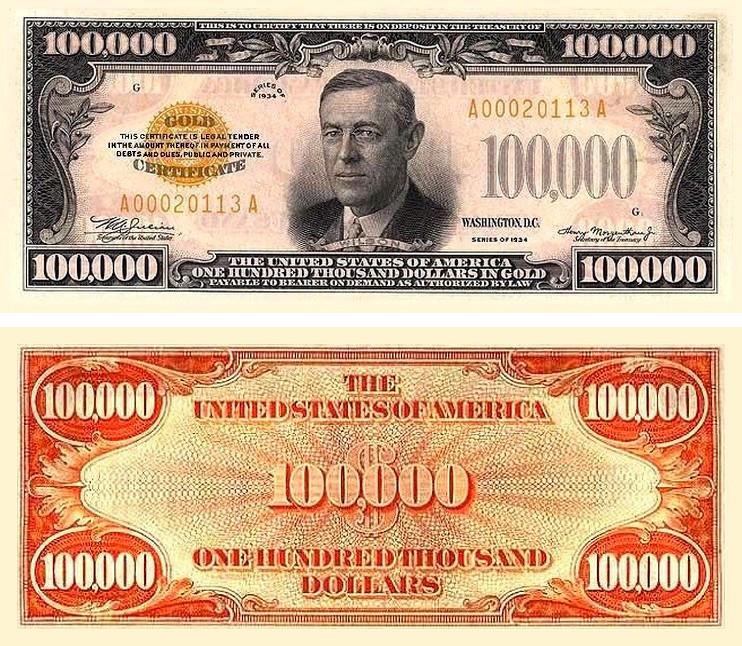 Доллар