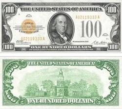 Изменение купюры 100 долларов с годами