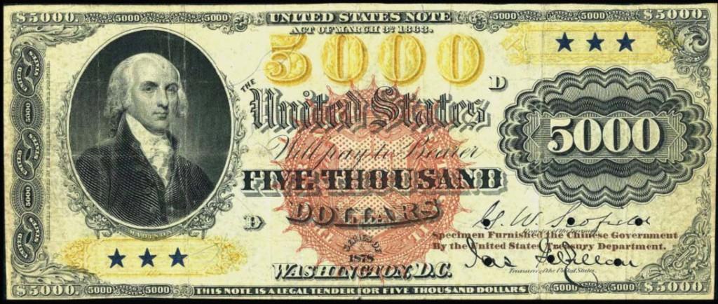 5000 долларов серии 1878 года