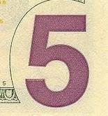 Крупная 5 на тыльной стороне купюры