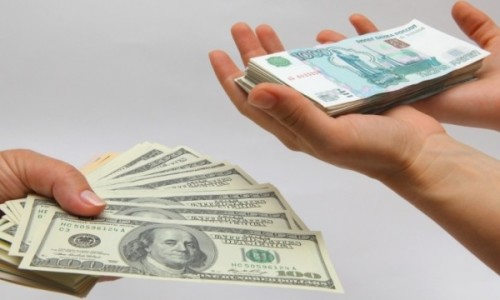 Обмен долларов на рубли