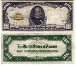 Золотые Сертификаты 1928 года