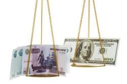 Соотношение доллара и рубля