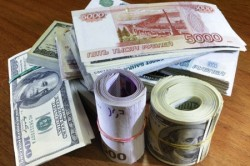 Валюта мира