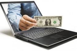 Покупка долларов через интернет