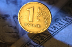 Реальный курс доллара