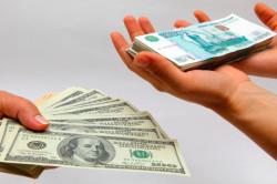 Обмен доллара на рубли