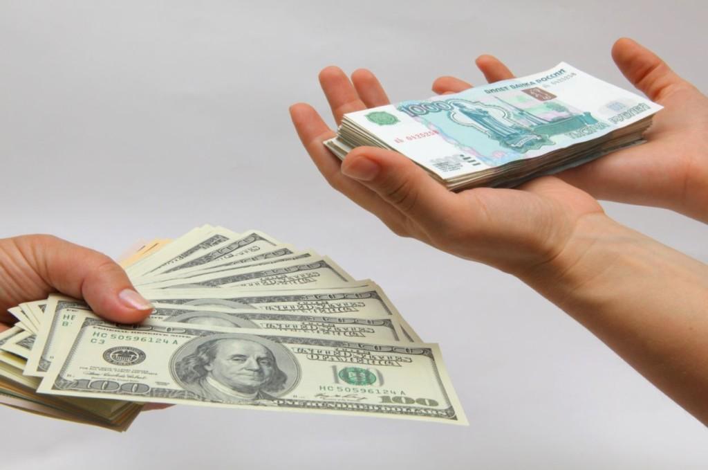Курс валют доллар в рублях forex hero ac настройка