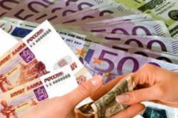 Рубль и евро